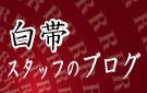 アルミ型材曲げ加工 株式会社中央技研 ブログ